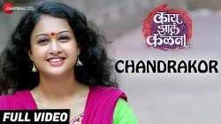Chandrakor