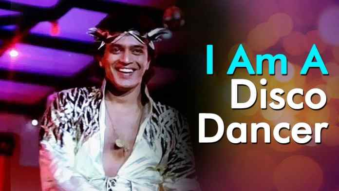 I am a disco dancer