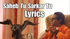 Saheb-Tu-Sarkar-Tu-Lyrics-Thackeray