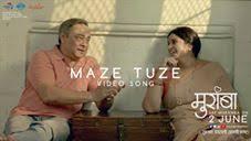 maze-tuze