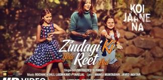 Zindagi Ki Yahi Reet Hai Lyrics