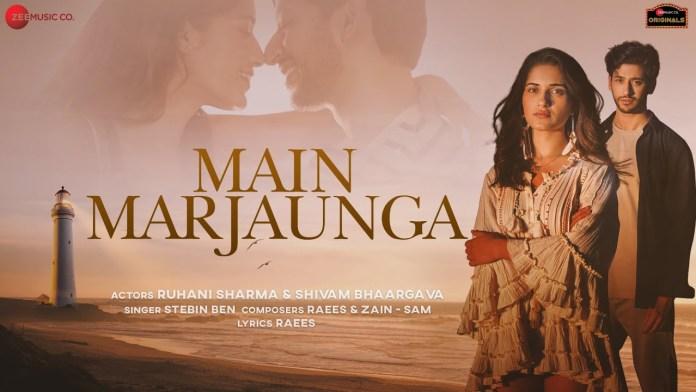 Main Marjaunga Lyrics