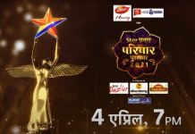 Star Pravah Parivar Sohala Lyrics