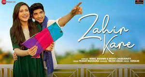 Zahir Kare