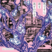 'Even A Tree Can Shed Tears: Japanese Folk & Rock 1969-73' (Album)