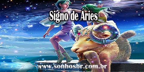 aries_2016