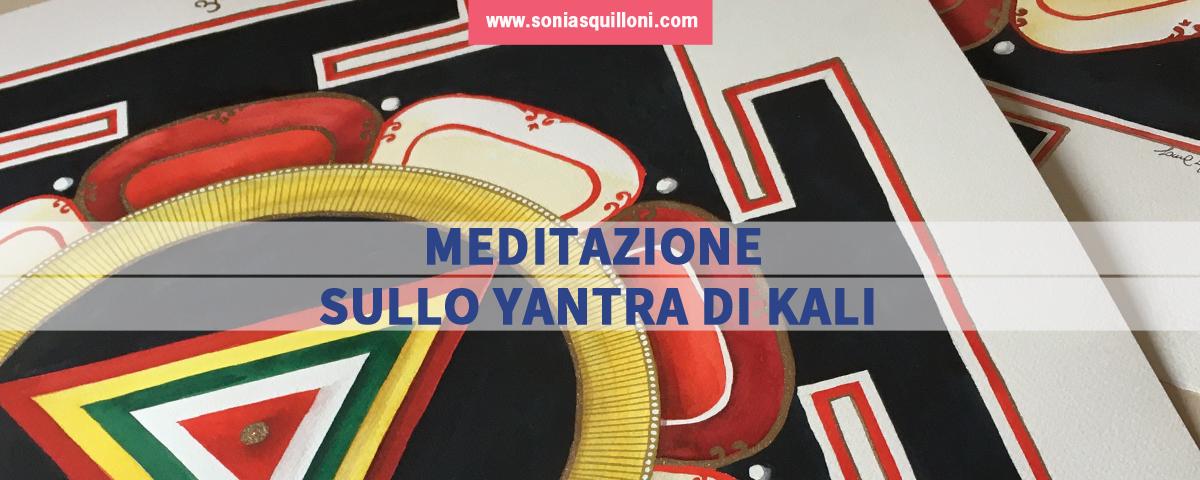 MEDITAZIONE SULLO YANTRA DI KALI