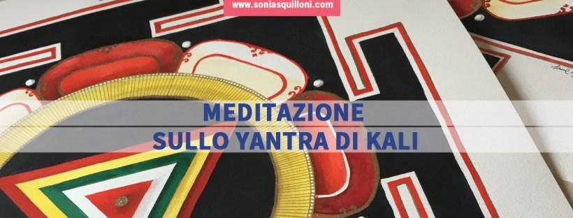 Meditazione e colorazione dello yantra di Kali.