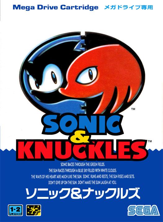 Sonic the Hedgehog 3 & Knuckles – Classic Era – Robert Kellett