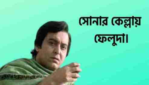 soumitra chattopadhay biography