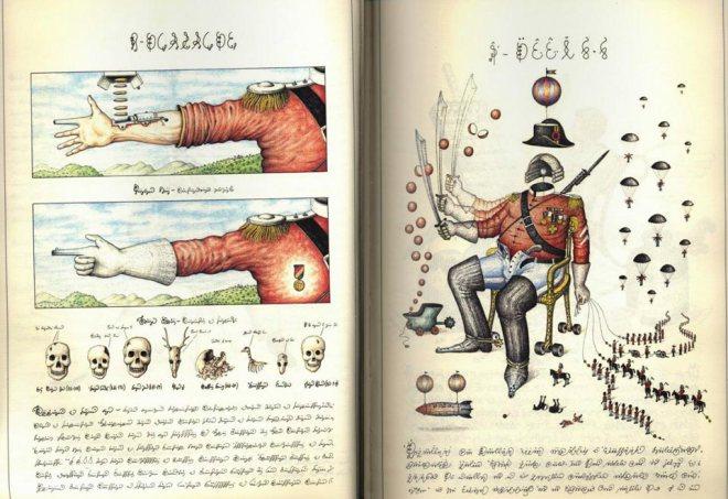 Codex Seraphinus inside