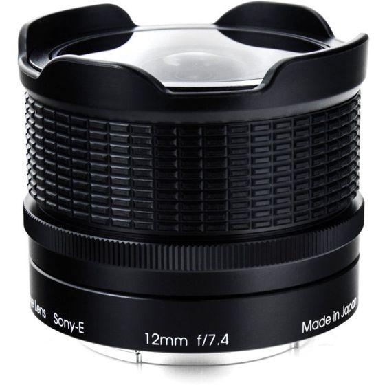Rokinon 12mm f/7.4 RMC Fisheye Lens