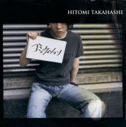 Takahashi Hitomi - COMMUNICATION