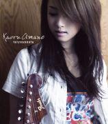 Kaoru Amane - Taiyo no Uta (Normal Edition)