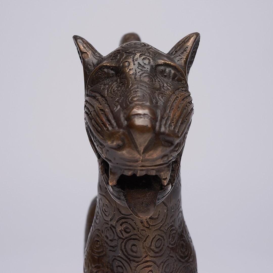 Flamboyant Benin Leopard Sculpture