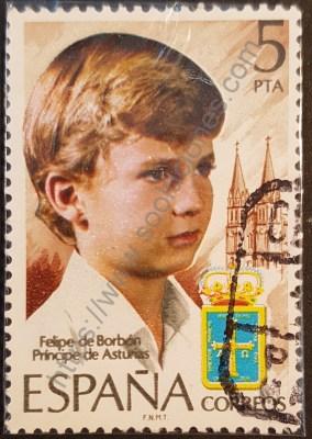 Felipe de Borbón Sello de 1977 España
