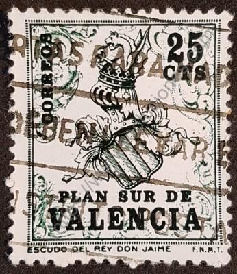 Escudo rey Jaime I en sello España 1963