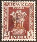 Sello India leones capitel de Ashoka 1957