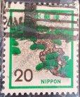 Sello de Japón año 1972 pino de montaña
