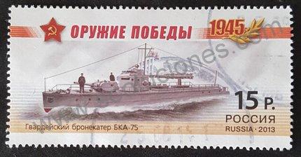 Buque ruso BAK-75 sello de 2013