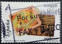Sellos España 2007 Imprentilla de Juguete