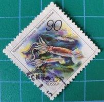 Sello Rusia 1993 Calamar volador japonés