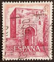 Sello España 1975 - La Alhambra en Granada