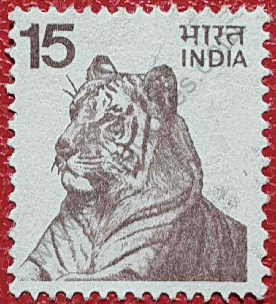 Sello con Tigre - India 1975