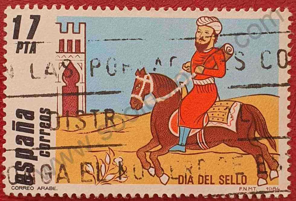 Sello Correo árabe - España 1984
