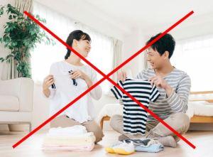 夫婦生活を上手くやるコツは家事を一緒にしないことじゃないかという話