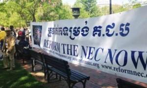 NEC reform