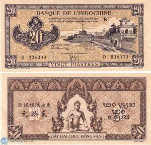 Indochina Money 2 Riel