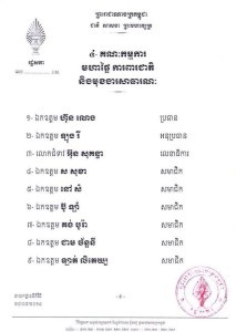 Khmer Assembly Committees 6