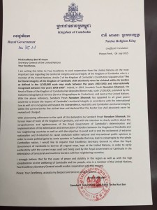 Letter to UN to request original map 3