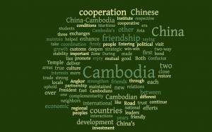 Xi's Speech in Bold run by WordCloud