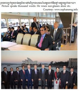 Hun Sen at Sydney alone always