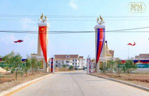 The entrance to Kratie University flanked with Chinese and Cambodian flags in a photo posted on Facebook last week.