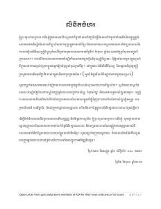 Open Letter-page-001