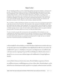 Open Letter-page-002