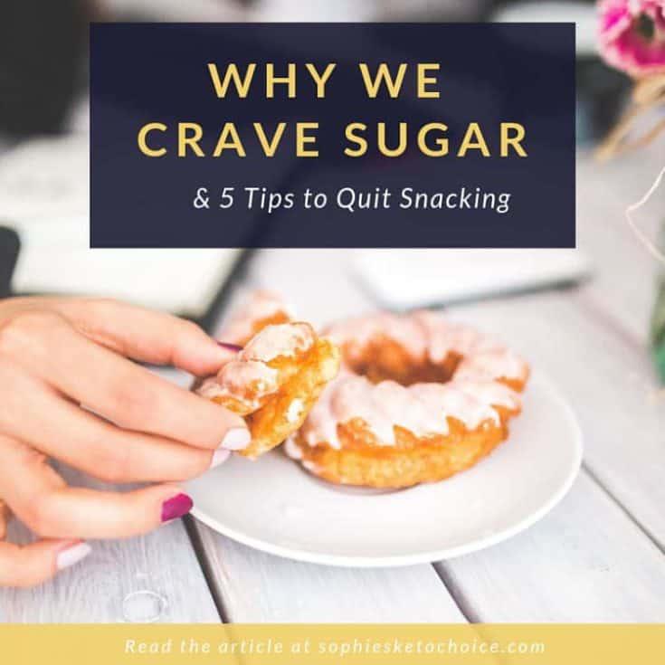 為什麼我們愛吃糖 ?想戒糖一定要知道的5個小技巧!