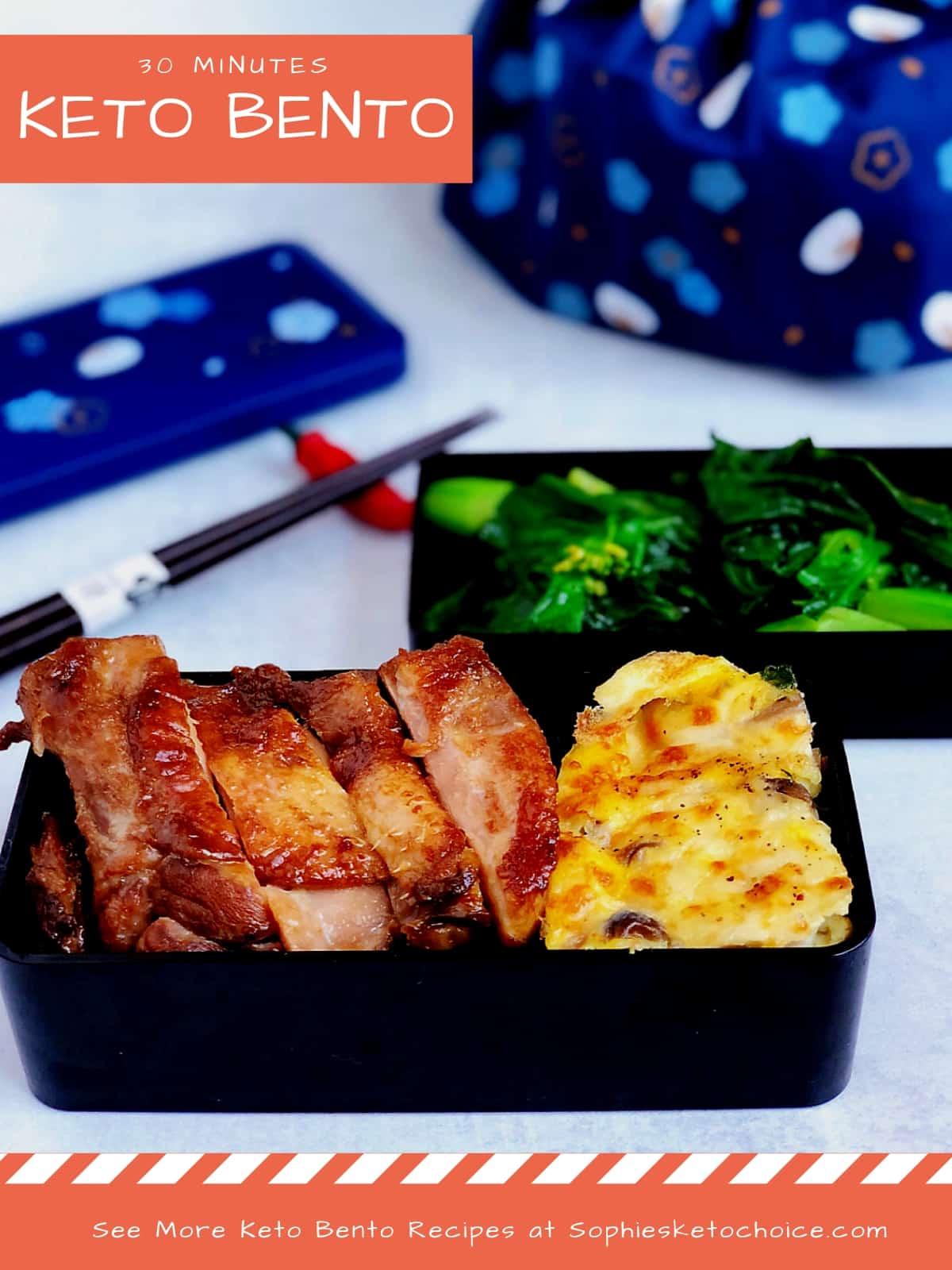 生酮便當食譜特輯 (四) -香煎雞腿排、 蔬菜烤蛋、蒜炒芥蘭