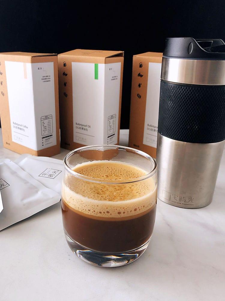宅時光防彈咖啡