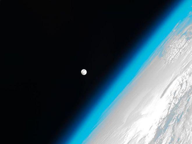 La luna se despide de nosotros.