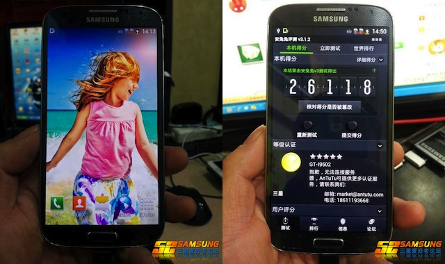 Galaxy S IV 03