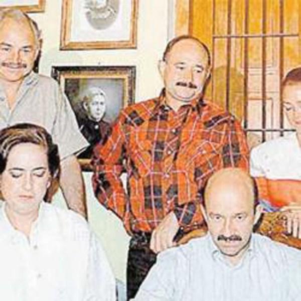familia_Carlos_Salinas_1994