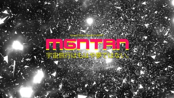 MGNTRN _ Romain Tardy3