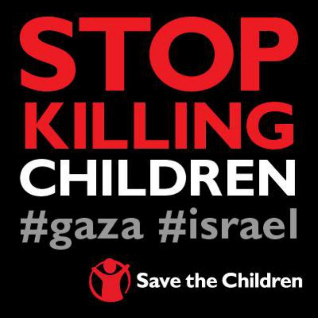 SAVE CHILDREN GAZA