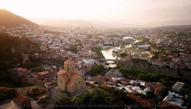 nodrone_Tbilisi