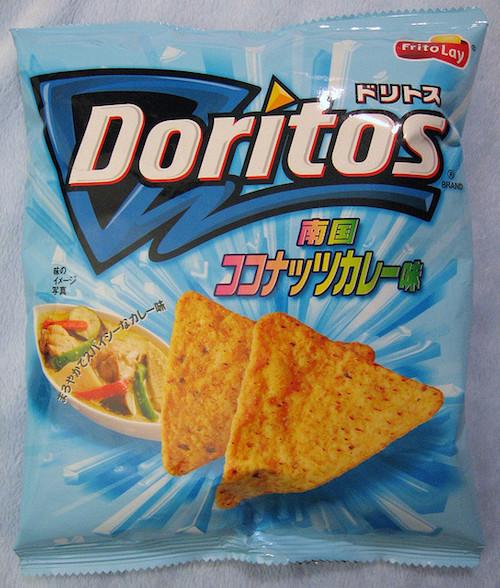 doritos_curry