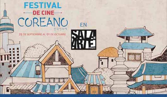 festival_cine_coreano
